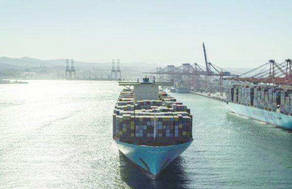 Sultanate's Ports